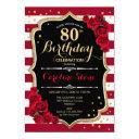 80th birthday - red gold black white stripes roses invitation