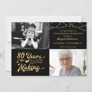 80th birthday then & now photos string lights invitation