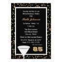 85th birthday party invitations 85 and confetti