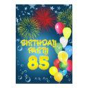 85th birthday party invitation with balloons
