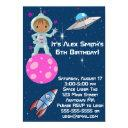 african american astronaut birthday invitation