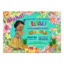 african american girl hawaiian luau birthday party invitation