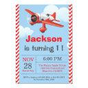 airplane birthday invitation. boy birthday party invitation
