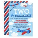 airplane birthday invitation up up and away