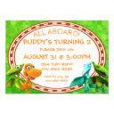 all aboard dinosaur train birthday invitation