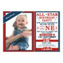 all star or baseball 1st birthday invitation