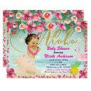aloha baby shower hawaiian retro beach invitations