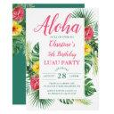 aloha tropical floral luau birthday party invitation