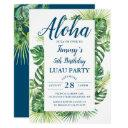 aloha tropical greenery luau birthday party invitation