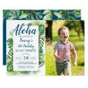aloha tropical greenery luau birthday photo invitations