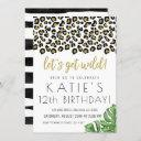animal print let's get wild safari jungle invite