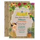 any age - aloha luau tropical birthday invitation