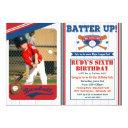 any age - baseball birthday party invitation
