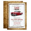any age - classic car vintage birthday invitation