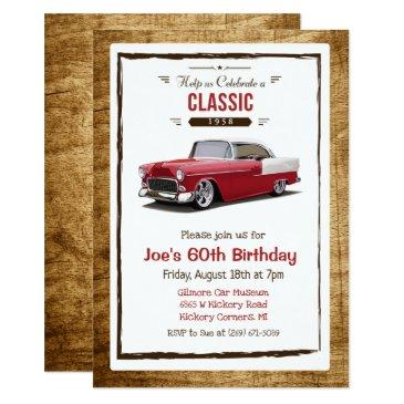 any age - classic car vintage birthday invitations