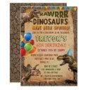 any age - dinosaur birthday party invitations
