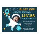 astronaut boy space birthday party invitations