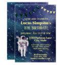 astronaut space kid's stars galaxy birthday invitations