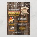 backyard bonfire birthday party invitation
