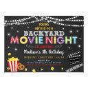 backyard movie night birthday invitation