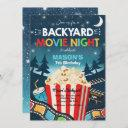 backyard movie night birthday movie under the star invitation