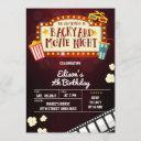 backyard movie night birthday party invitation