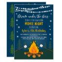 backyard movie night s'mores birthday invitation