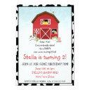 barn birthday invitation
