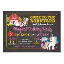 barnyard and unicorn joint birthday invitation