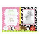 barnyard birthday invitations girl