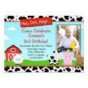 barnyard farm birthday invitation photo invitations