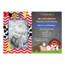 barnyard farm birthday party invitations