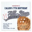 baseball all star sports striped birthday party invitation