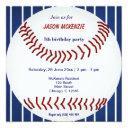 baseball birthday invitation