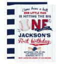 baseball birthday invitation baseball 1st birthday