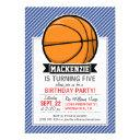 basketball on blue & white stripes invitations