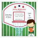 basketball theme invitation