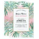 birthday party invite tropical palm leaves luau