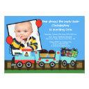 birthday party train photo birthday invitation