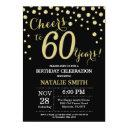black and gold 60th birthday diamond invitations