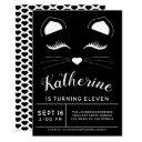 black and white cat birthday party invitation