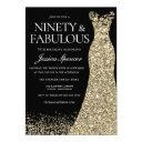 black gold dress ninety & fabulous 90th birthday invitation