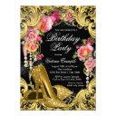 black gold glitter shoes birthday party invitations