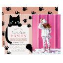 black kitty cat girl pink photo birthday invitations