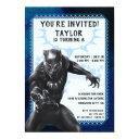 black panther | birthday invitations