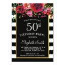 black stripe floral birthday invitations