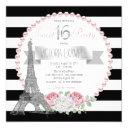 black stripe paris sweet 16 party invitations