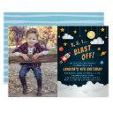 blast off | birthday party photo invitation