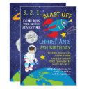 blast off outer space birthday invitation