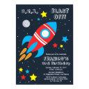 blast off rocket ship birthday invitation